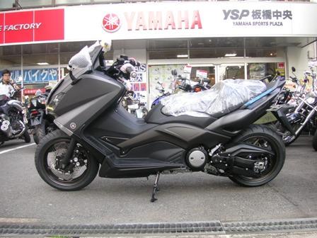 TMAX530