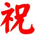 image_20130330150238.jpg