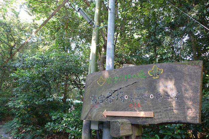 福岡県 宗像大社 23