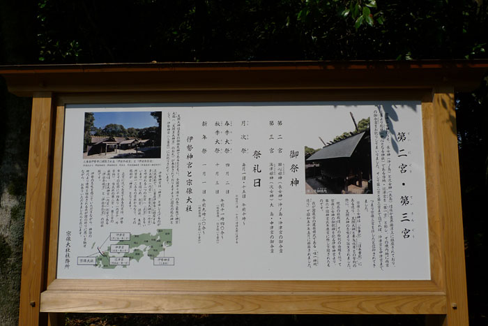 福岡県 宗像大社 25