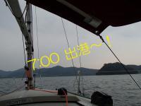 01_20120509105359.jpg