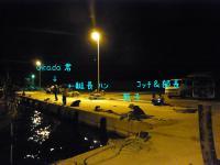 01_20121009144656.jpg