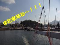 01_20121106111910.jpg