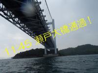 07_20120509105304.jpg