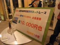 07_20121015132407.jpg
