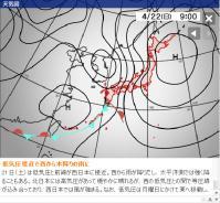 予想天気図