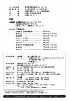 scan-29.jpg