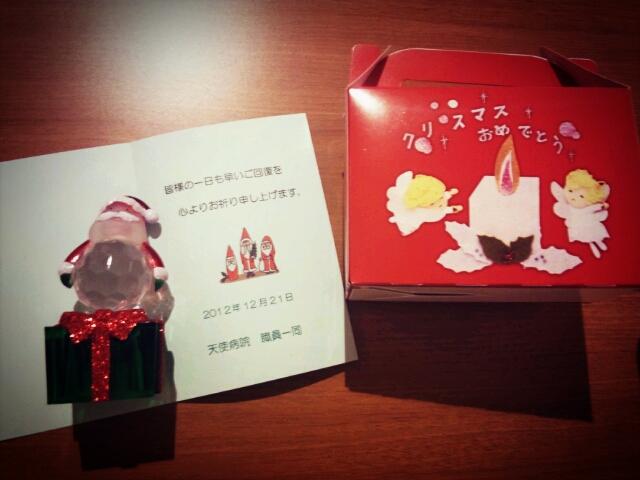 2012-12-21-17-50-23_deco.jpg