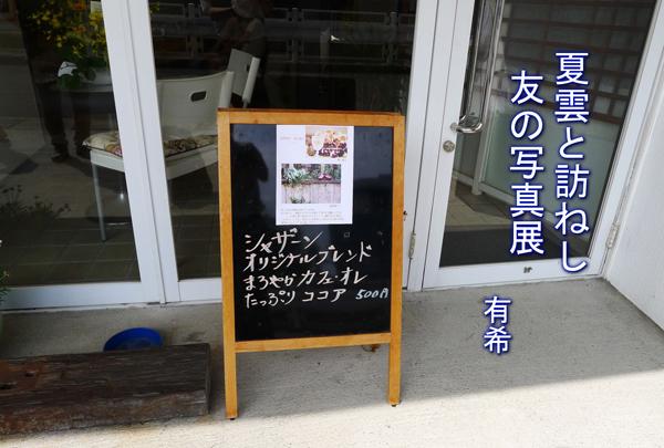 miura03 rt c