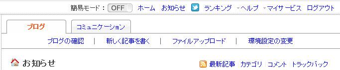 bandicam 2012-07-20 20-16-09-221