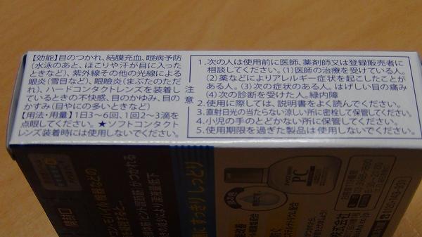 s-DSC00128.jpg