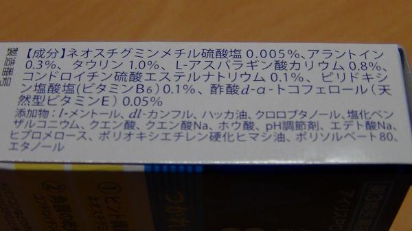 s-DSC00129.jpg