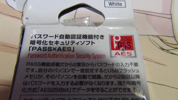 s-DSC00189.jpg