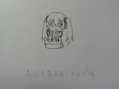 s-DSC00190.jpg