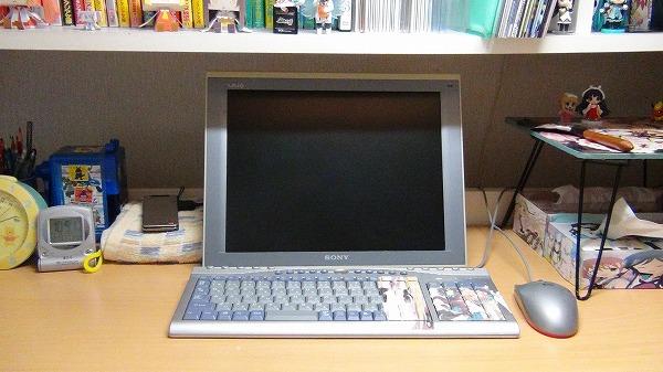 s-DSC00222_20121213225944.jpg