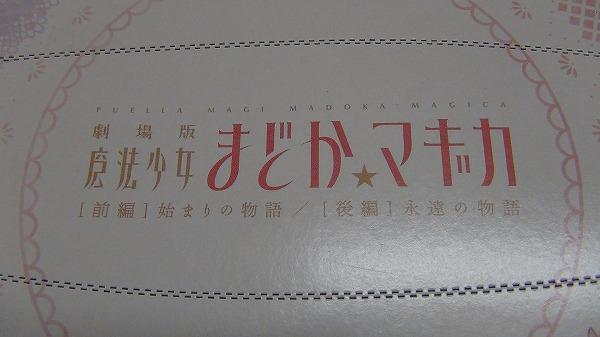 s-DSC00234.jpg