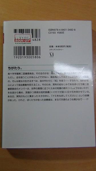 s-DSC00242.jpg