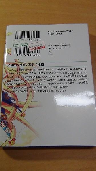 s-DSC00244.jpg
