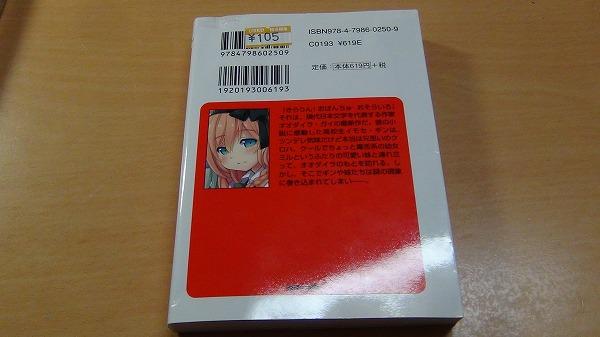s-DSC00257.jpg