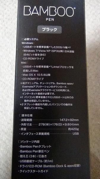 s-DSC00356.jpg