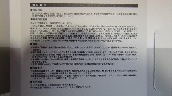 s-DSC00367.jpg