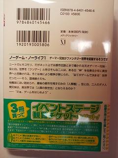 s-TS3R0112.jpg