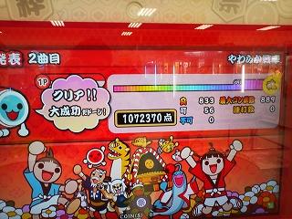 s-TS3R0167.jpg