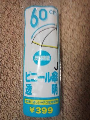 s-TS3R0343.jpg