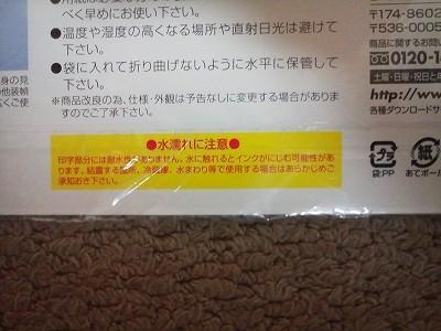 s-TS3R0350.jpg