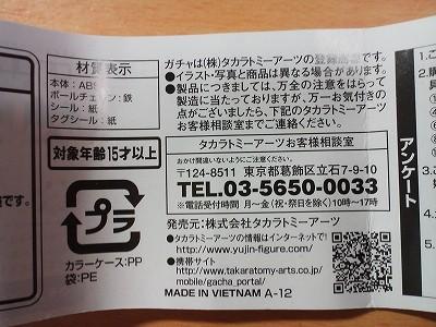 s-TS3R0395.jpg