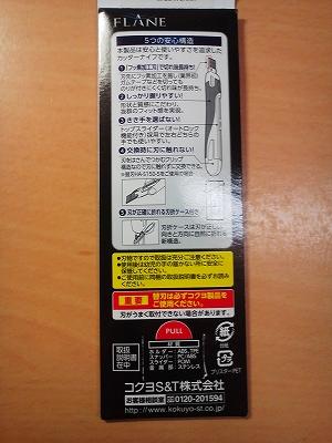 s-TS3R0435.jpg