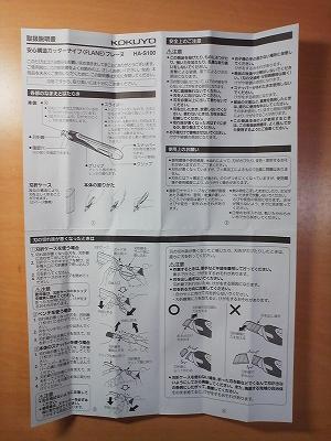 s-TS3R0438.jpg
