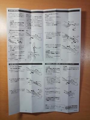 s-TS3R0439.jpg
