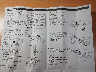 s-TS3R0442_20120625202801.jpg