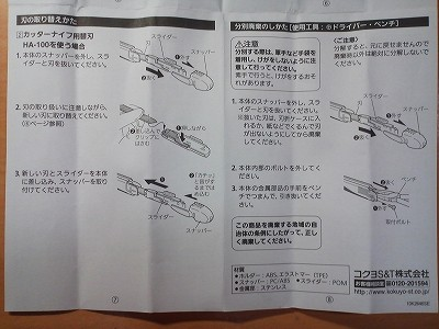 s-TS3R0443_20120625202801.jpg