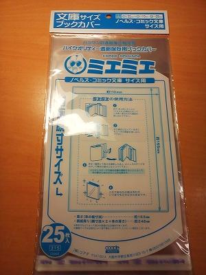 s-TS3R0545.jpg