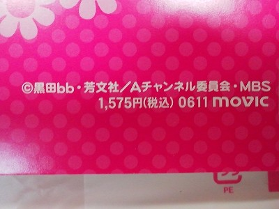 s-TS3R0554_20120715221423.jpg