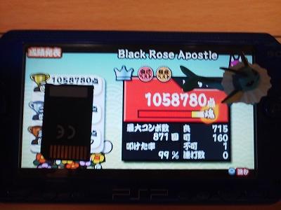 s-TS3R0561.jpg