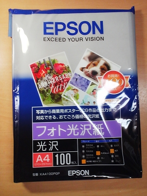 s-TS3R0588.jpg
