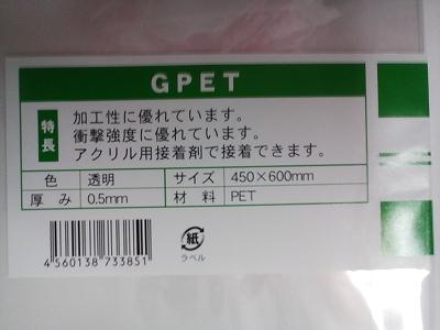 s-TS3R0794.jpg