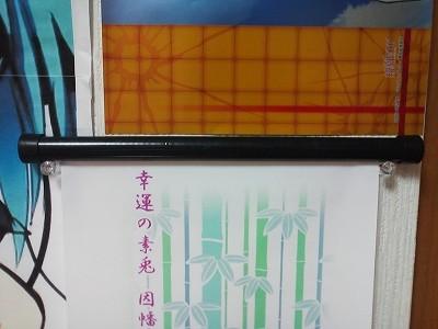 s-TS3R0830.jpg