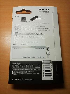 s-TS3R0936.jpg