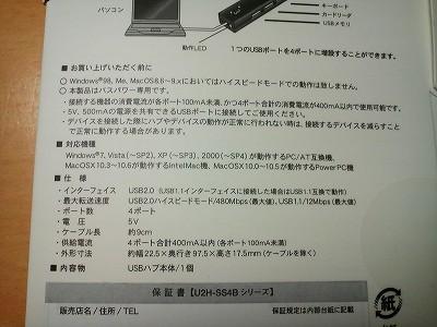s-TS3R0937.jpg