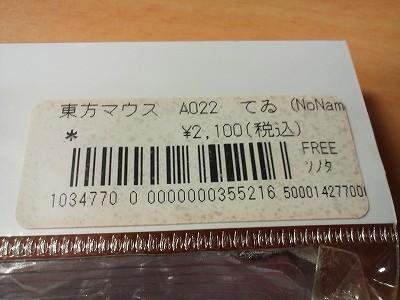 s-TS3R0987.jpg