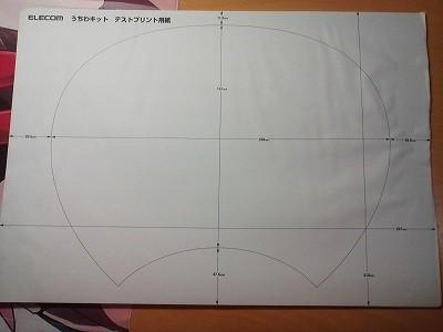 s-TS3R1004.jpg