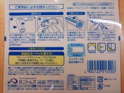 s-TS3R1020.jpg