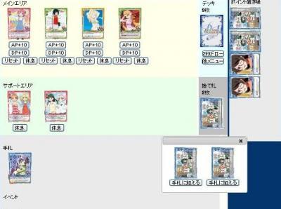 夏キセループ1_convert_20121231234610