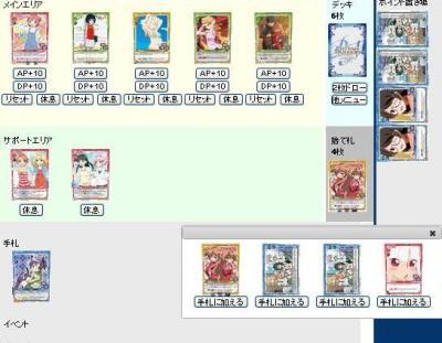 夏キセループ7_convert_20130101010933
