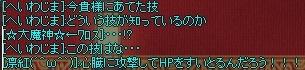 2_20120606165451.jpg