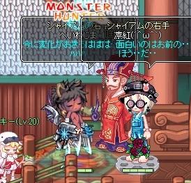2_20120606170727.jpg